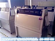 AP-UV自动控制UV老化辐照试验箱