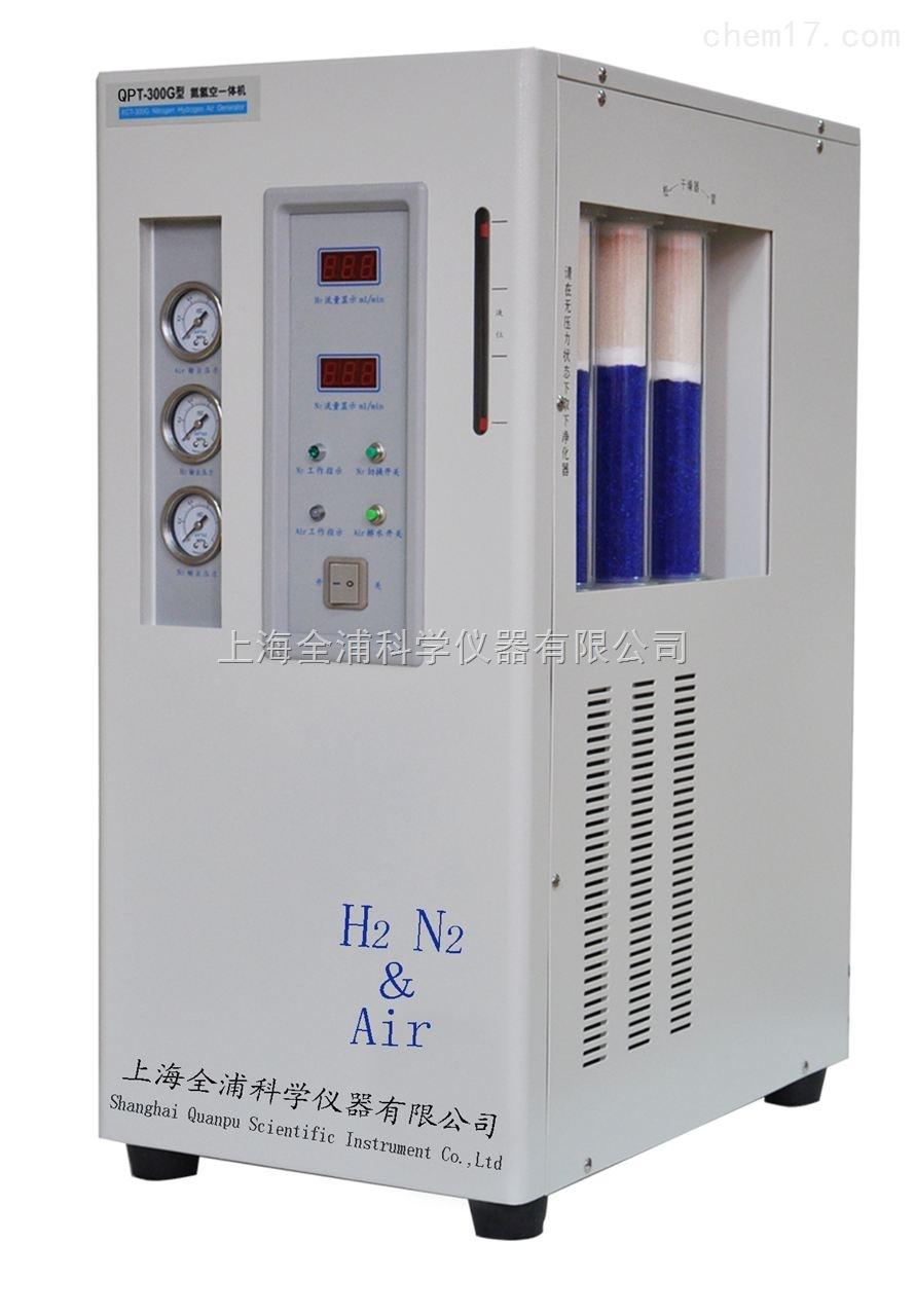 氮氢空三气合体发生器