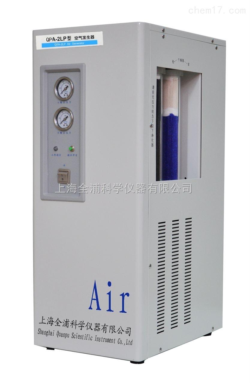 空气发生器厂家