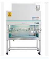 HG06- BHC-1600ⅡA2垂直层流负压机型生物安全柜