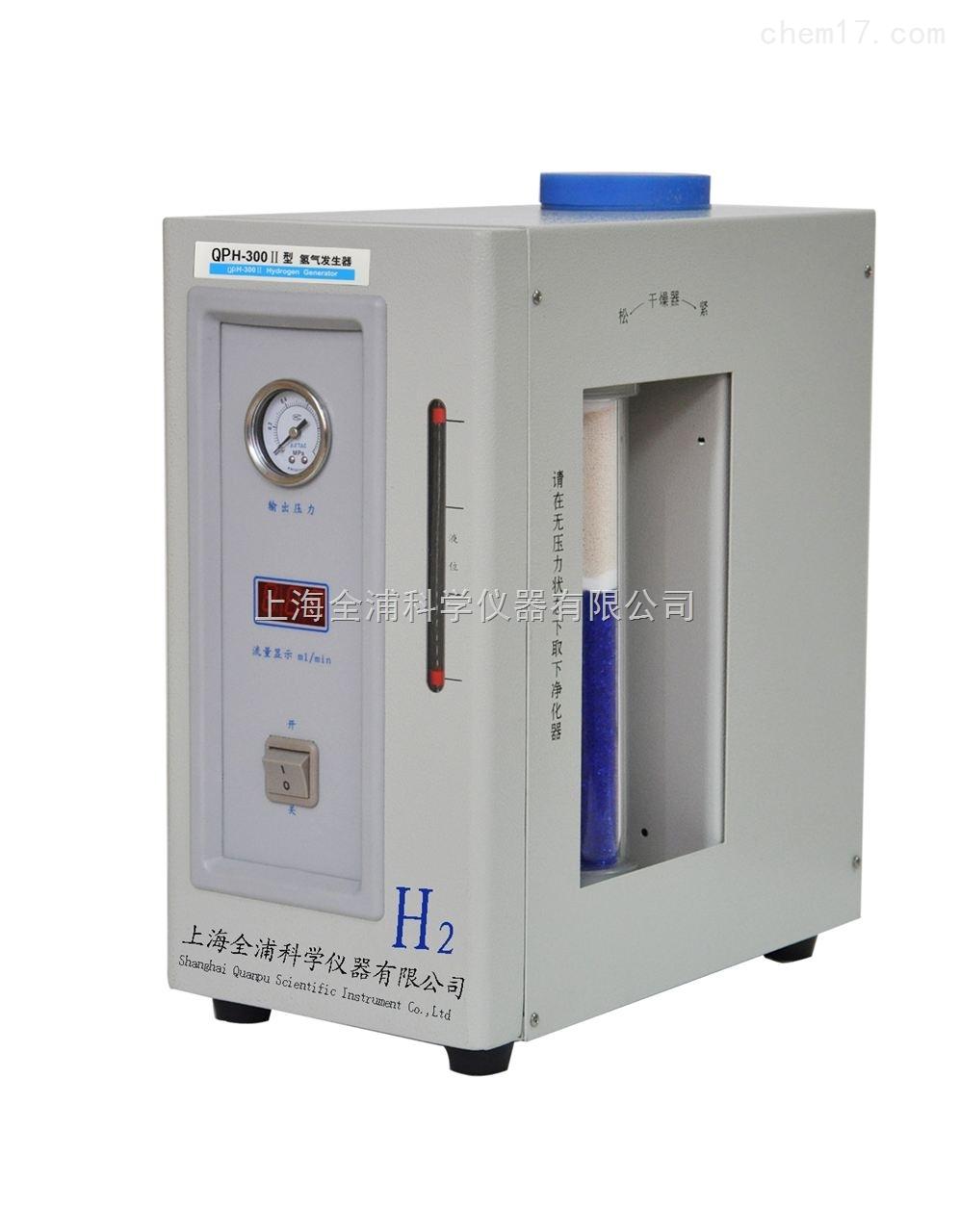 氢气发生器厂家