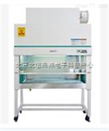 HG06- BHC-1000ⅡA2垂直层流负压机型生物安全柜