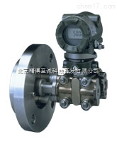 EJA130A差压液位变送器