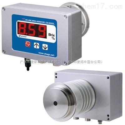 CM-800a冷却液浓度计