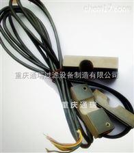 LZH-2辽宁红外线液位控制器LZH-2