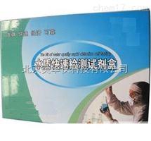 MHY-16111镁含量快速检测试剂盒