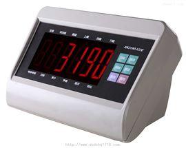 XK3190-A27E耀华30公斤报警电子秤,上下限报警连接电脑电子秤参数