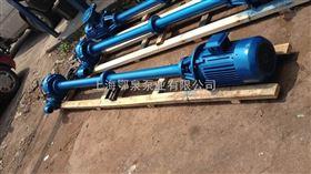 NL100-16不锈钢防爆污水泥浆泵