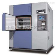 上海三箱式冷热冲击试验箱现货