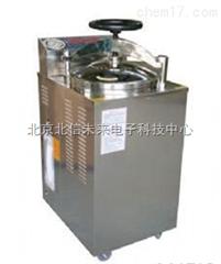 HG07- YXQ-LS-75G立式压力蒸汽灭菌器