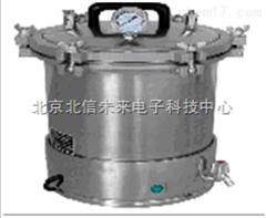 HG07- YXQ-LS-30SⅡ全自动数显立式压力蒸汽灭菌器