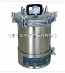 HG07-YXQ-LS-18SI手提式高压蒸汽灭菌器