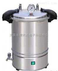 HG07-YXQ-SG46-280SA手提式压力蒸汽灭菌器