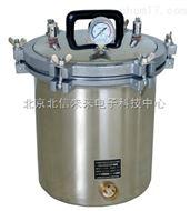 HG07- YXQ-SG46-280SA手提式灭菌器