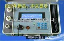 VT900型VT900型现场动平衡测量仪
