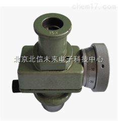 HG13- BM-MCU测微目镜