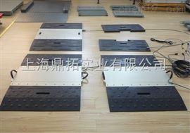 SCS上海30T便携式轴重秤哪个品牌好