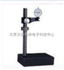 JC15-34W(WKX)手提式看谱镜光谱分析仪