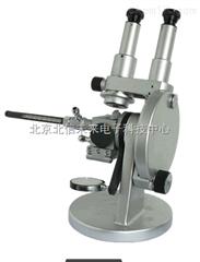 HG03-BM-2W双目阿贝折射仪