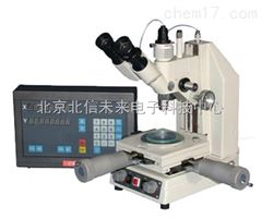 HG13-107JC三目数显型精密测量显微镜