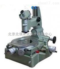 HG13-JX6大型工具显微镜