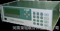 LI-7000CO2/H2O分析儀