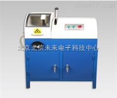JC03-BM-QG-2A薄片增强砂轮切割机