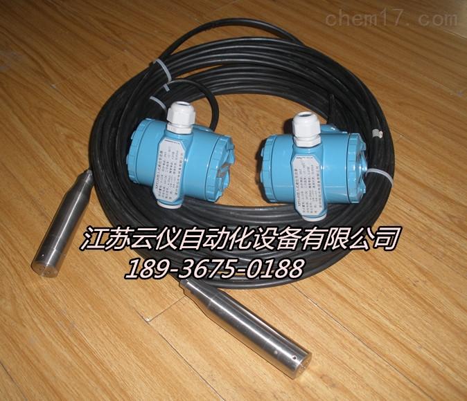 YY-2088高品质投入式液位变送器