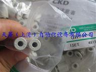 GWY44-0日本CKD系列产品CKD接头