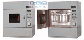 AP-XD国内氙灯老化试验机