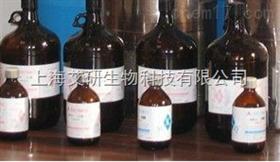 木糖-赖氨酸-去氧胆酸盐琼脂(XLD)