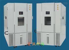 AP-HX东莞爱佩非线性快速温变试验箱