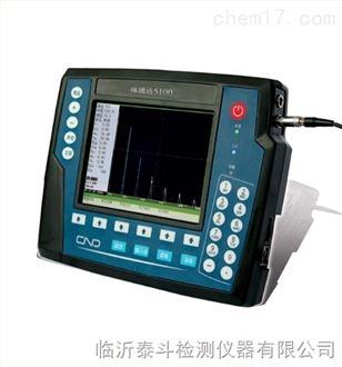 5100超声波探伤仪