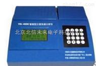 HJ16-YN-4001土肥仪