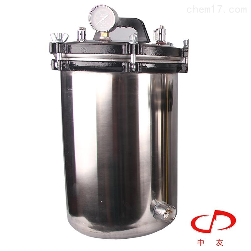 xfs-280a+-浙江新丰不锈钢手提式压力蒸汽灭菌器