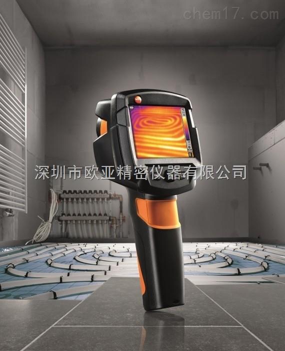 深圳市欧亚精密仪器有限公司