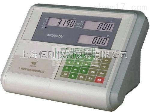 电子平台秤称重仪表XK3190