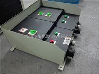 BXM8050-多路降压起动照明动力防爆防腐配电箱