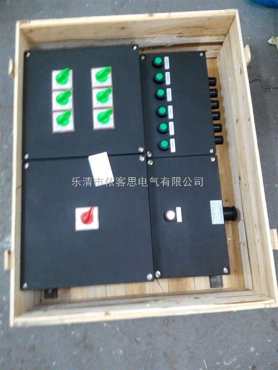 BEP56-9K防爆照明/动力配电箱220V380V 新报价