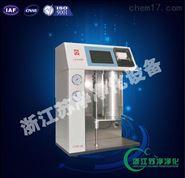 L01B-24油液颗粒计数器