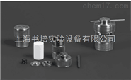 不銹鋼消解罐/水熱合成反應釜/高壓消解罐/四氟內襯