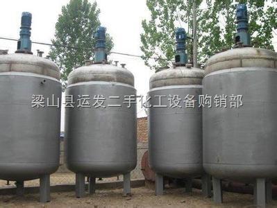 二手5吨不锈钢反应釜 高品质