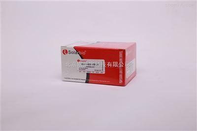 丙酮酸激酶(PK)活性检测试剂盒 微量法