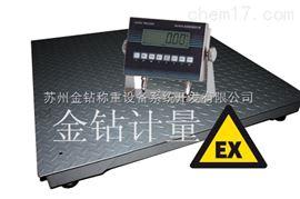 無錫防爆電子地磅300kg本安防爆地上衡100kg