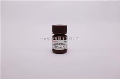 抗坏血酸(维生素C)