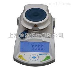 艾德姆PMB202水份分析仪