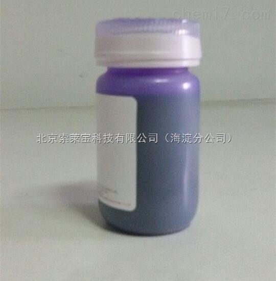 结晶紫染色液 结晶紫染色液(Crystal Violet Staining Solution)是一种组织或细胞染色时常用的可以把细胞核染 成深紫色的染色液。结晶紫是一种碱性染料,可以和细胞核中的DNA 结合,从而产生细胞核染色。 有1% 、0.1%、2.5%三种浓度哦!!!