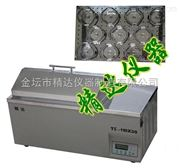 TS-110DW冷冻恒温振荡器(水浴)