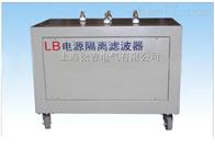 LBLB 电源滤波器