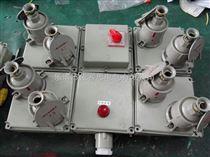 BXX52带总开关3回路防爆电源检修插座箱防爆插座箱